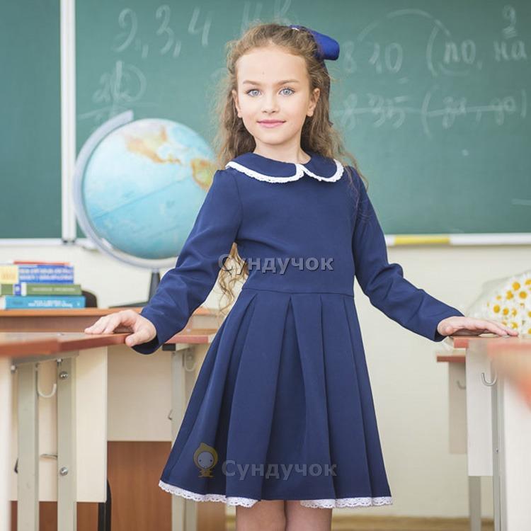 67451b64e4c Школьная форма для девочек